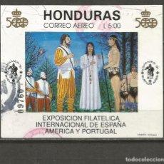 Sellos: HONDURAS HOJA BLOQUE YVERT NUM. 44 USADA EXPOSICION INTERNACIONAL DE ESPAÑA AMERICA Y PORTUGAL. Lote 139967698