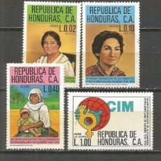 Sellos: HONDURAS CORREO AEREO YVERT NUM. 653/656 ** SERIE COMPLETA SIN FIJASELLOS. Lote 139968282
