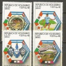 Sellos: HONDURAS CORREO AEREO YVERT NUM. 661/664 ** SERIE COMPLETA SIN FIJASELLOS FUTBOL ESPAÑA´82. Lote 139968438