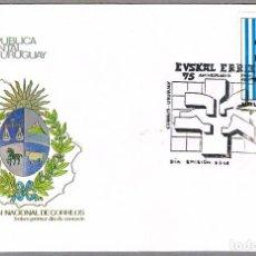 Sellos: 75 AÑOS INSTITUCION DE CONFRATERNIDAD VASCA EUSKAL ERRIA - ESCULTURA DE BASTERRETXEA, URUGUAY 1988. Lote 140008338