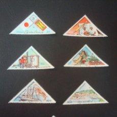 Sellos: GRENADA-LOTE DE 7 SELLOS TRIANGULARES. Lote 140478422
