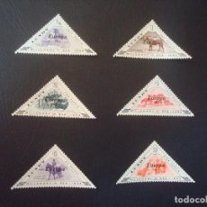Sellos: ISLA DE LUNDY-RARO LOTE DE 6 SELLOS TRIANGULARES DISTINTOS. Lote 140480430