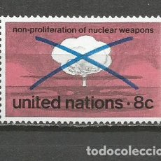 Sellos: NACIONES UNIDAS NUEVA YORK YVERT NUM. 220 ** SERIE COMPLETA SIN FIJASELLOS. Lote 141020826