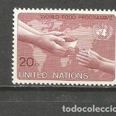 Sellos: NACIONES UNIDAS NUEVA YORK YVERT NUM. 387 ** SERIE COMPLETA SIN FIJASELLOS. Lote 141023342