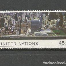 Sellos: NACIONES UNIDAS NUEVA YORK YVERT NUM. 542 ** SERIE COMPLETA SIN FIJASELLOS. Lote 141025754