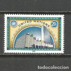 Sellos: NACIONES UNIDAS NUEVA YORK YVERT NUM. 677 ** SERIE COMPLETA SIN FIJASELLOS. Lote 141026534