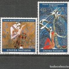 Sellos: NACIONES UNIDAS NUEVA YORK YVERT NUM. 678/679 ** SERIE COMPLETA SIN FIJASELLOS. Lote 183322612