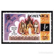 Sellos: DOMINICA 1977. MI 546. REALEZA. ANIVERSARIO CORONACIÓN REINA ISABEL II USADO. Lote 141610422