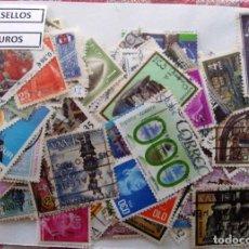 Sellos: LOTE DE SELLOS DE ESPAÑA 200 UNIDADES VARIADOS. Lote 142452638