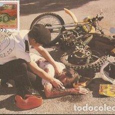 Sellos: SUDÁFRICA & MAXI, DONACIÓN DE SANGRE, PRETORIA 1986 (685). Lote 143888802