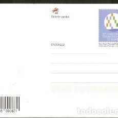 Sellos: PORTUGAL ** & INTERO,25 ANIVERSARIO DEL CLUB DE FILATELIA EL ILHÉU, ISLA DE FAIAL, AZORES 2018 (9998. Lote 143893898