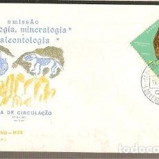 Sellos: MOZAMBIQUE & FDC GEOLOGÍA, MINERALOGÍA, PALEONTOLOGÍA, LOURENÇO MARQUES 1964 (7723). Lote 143903518