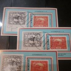 Sellos: HB R. CUBA MTDAS/1988/EXP. INTERN. FILATELIA/PRAGA/PRIMER SELLO CHECOSLOVACO/PALACIO/. Lote 143908961