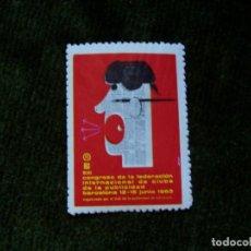 Sellos: VIÑETA FILATÉLICA XII CONGRESO DE LA FEDERACION INTERNACIONAL DE CLUBES DE PUBLICIDAD BARCELONA 1963. Lote 145901586