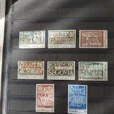 Sellos: ESPAÑA - PATRIMONIO CULTURAL 8 SELLOS. Lote 145951946