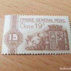 Sellos: ANTIGUO SELLO TIMBRE GENERAL MÓVIL CLASE 19 15 CENTIMOS. Lote 151992569