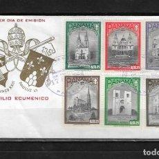 Sellos: PANAMA 1964 SOBRE PRIMER DIA CONCILIO ECUMENICO . Lote 146224610