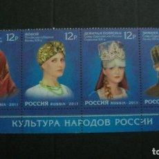Sellos: RUSIA-2011-FOLCLORE-TRAJES TIPICOS. Lote 147664614