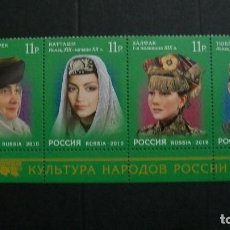 Sellos: RUSIA-2010-FOLCLORE-TRAJES TIPICOS. Lote 147664650