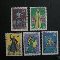 Sellos: SYRIA-2009-FOLCLORE-TRAJES TIPICOS.BAILES. Lote 147664722