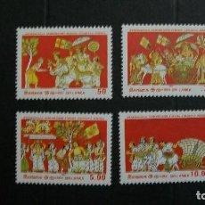 Sellos: SRI LANCA-1986-FOLCLORE-TRAJES TIPICOS. Lote 147664802