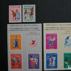 Sellos: COLOMBIA-1970-FOLCLORE-TRAJES TIPICOS.BAILES. Lote 147664834