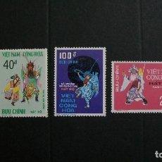 Sellos: VIETNAM DEL SUR-1975-FOLCLORE-TRAJES TIPICOS,BALES. Lote 147665154
