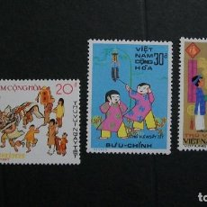 Sellos: VIETNAM DEL SUR-1975-FOLCLORE-TRAJES TIPICOS. Lote 147665270