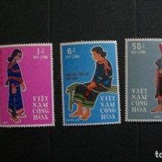Sellos: VIETNAM DEL SUR-1969-FOLCLORE-TRAJES TIPICOS. Lote 147665446