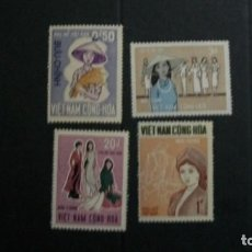 Sellos: VIETNAM DEL SUR-1969-FOLCLORE-TRAJES TIPICOS. Lote 147665550