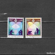 Sellos: NACIONES UNIDAS GINEBRA Nº 263 AL 264 (**). Lote 147676678