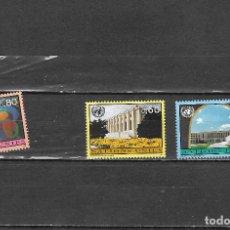 Sellos: NACIONES UNIDAS GINEBRA Nº 276 AL 278 (**). Lote 147676986