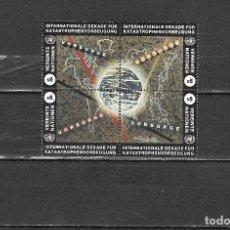 Sellos: NACIONES UNIDAS VIENA Nº 190 AL 193 (**). Lote 147677546