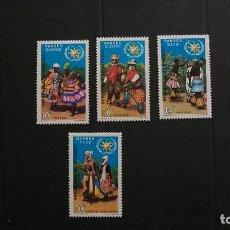 Sellos: DAHOMEY-1970-Y&T 284/6 + PA 116**(MNH)-CULTURAS-BAILES. Lote 148056574