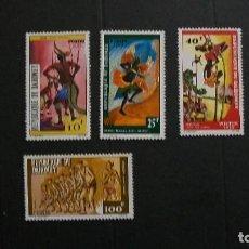 Sellos: DAHOMEY-1975-Y&T 348/51**(MNH)-CULTURAS-BAILES. Lote 148056834