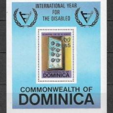 Sellos: DOMINICA 1981 ** MNH - BOTONES DEL ELEVADOR -124. Lote 148652210