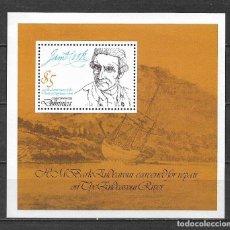 Sellos: DOMINICA 1979 ** MNH - 200A MUERTE ANNIV. DEL CAPITÁN JAMES COOK -124. Lote 148654750