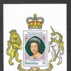 Sellos: DOMINICA 1978 ** MNH - ELIZABETH II. -124. Lote 148655686