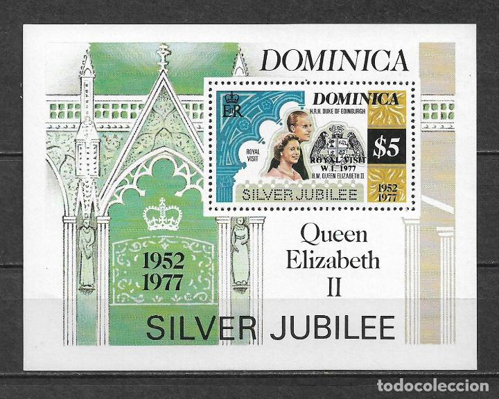DOMINICA 1977 ** MNH - 25 ANIVERSARIO DEL REINADO DE ISABEL II. -124 (Sellos - Extranjero - América - Otros paises)
