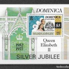 Sellos: DOMINICA 1977 ** MNH - 25 ANIVERSARIO DEL REINADO DE ISABEL II. -124. Lote 148656258