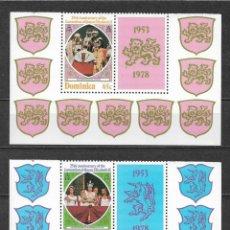 Sellos: DOMINICA 1978 ** MNH - CORONACIÓN DE LA REINA ISABEL II, 25 ANIV. -124. Lote 148659502