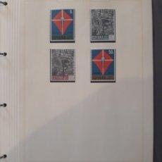 Sellos: SELLOS GUAYANA 1974. Lote 149170496