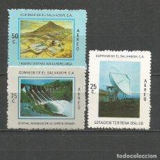 Sellos: EL SALVADOR CORREO AEREO YVERT NUM. 376/378 * SERIE COMPLETA CON FIJASELLOS. Lote 150085350