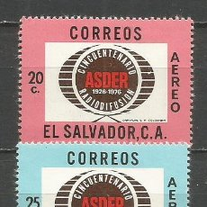Sellos: EL SALVADOR CORREO AEREO YVERT NUM. 381/382 * SERIE COMPLETA CON FIJASELLOS. Lote 150085614