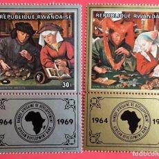 Sellos: RWANDA. 309/10 BANCO DE DESARROLLO AFRICANO. CUADROS LOS CAMBISTAS DE METSYS Y VAN REYMERSWAELE + BA. Lote 150714194