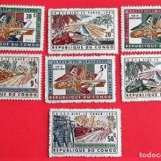 Sellos: CONGO BELGA. 507/13 AYUDA POR LA CEE: COLECTOR LEOPOLDVILLE, CONSTRUCCIÓN DE LA CARRETERA ITURI. 196. Lote 150714282