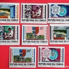 Sellos: CONGO BELGA. 524/31 ANIVERSARIO UNIVERSIDAD DE LOVANIUM, A LEOPOLDVILLE: REACTOR NUCLEAR, INVESTIGAC. Lote 150714294