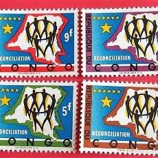 Sellos: CONGO BELGA. 503/06 RECONCILIACIÓN NACIONAL. 1963. SELLOS NUEVOS Y NUMERACIÓN YVERT.. Lote 150714298