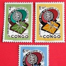 Sellos: CONGO BELGA. 462/64 ERRADICACIÓN DEL PALUDISMO. 1962. SELLOS NUEVOS Y NUMERACIÓN YVERT.. Lote 150714302