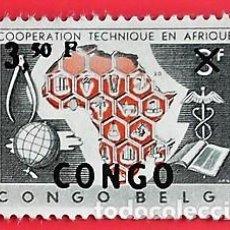 Sellos: CONGO BELGA. 413 SELLO COMISIÓN COOPERACIÓN TÉCNICA CON SOBRECARGA. 1960. SELLOS NUEVOS CON CHARNELA. Lote 150714413